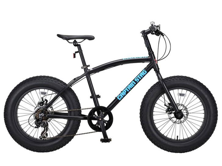 ファットバイク 207 YG-0230 [マットブラック]