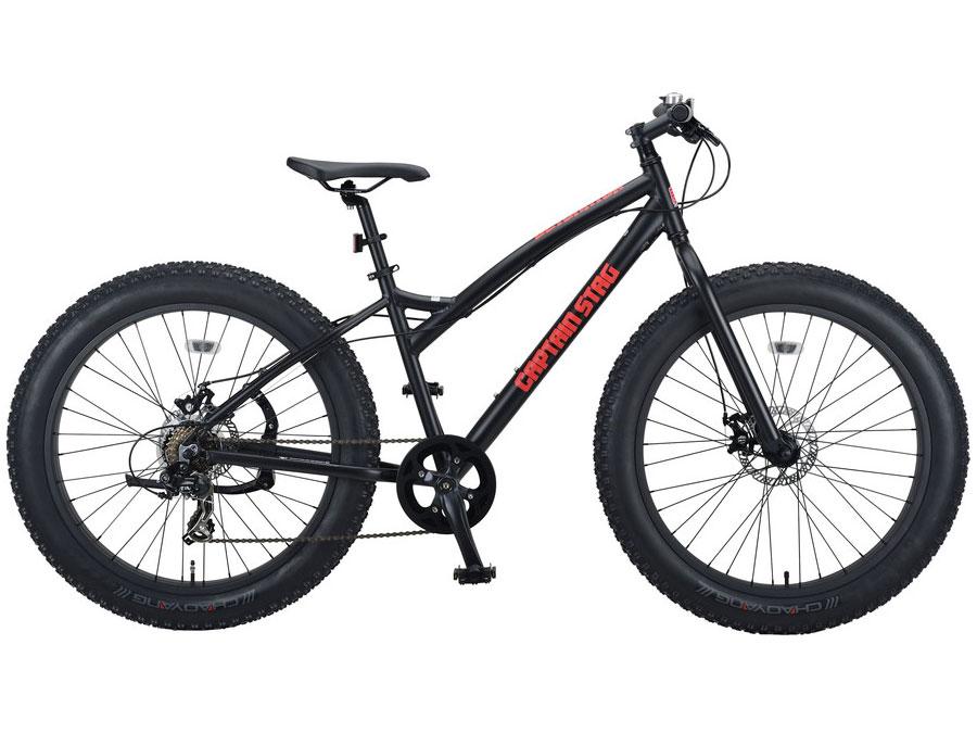 ファットバイク 267 YG-0262 [マットブラック]