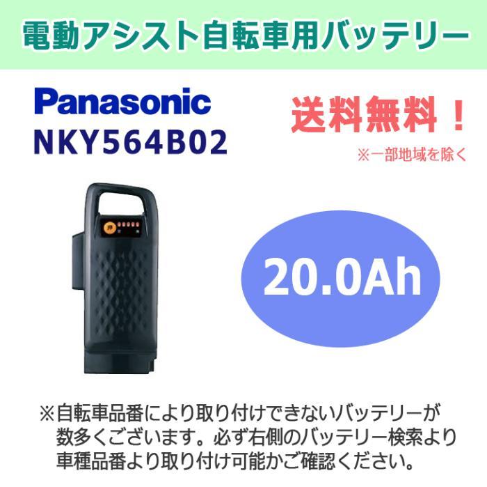NKY564B02 [黒]